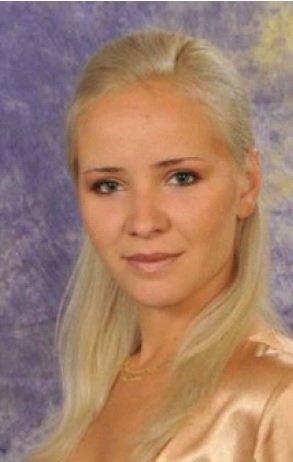 Dragana Stamenkovic