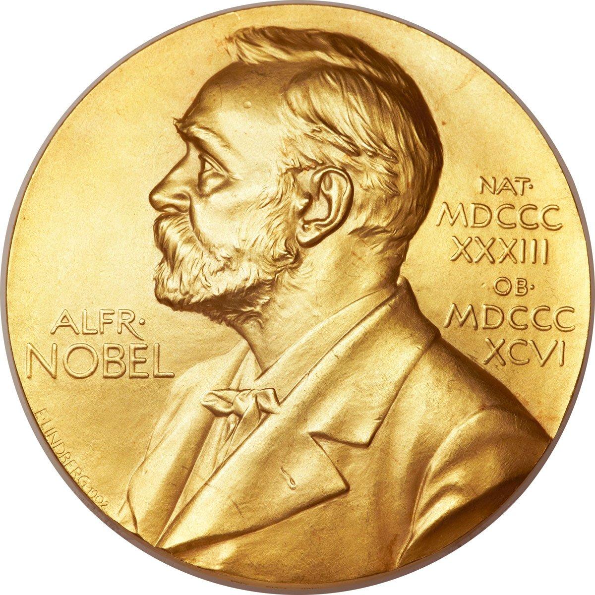 Nobelova nagrada za medicinu za 2017.